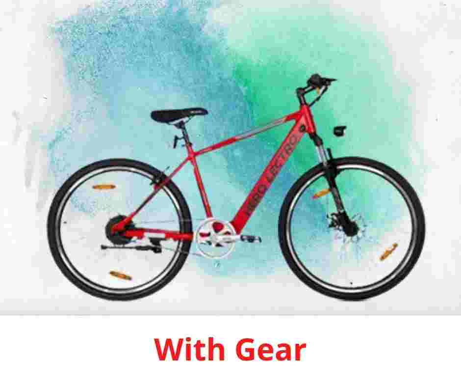 cycle with gear